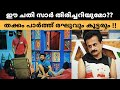 #biggboss  Bigg Boss Malayalam # Season 2 #bbms2 #rejithserarmy  #rejithsirarmy