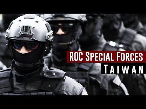 Republic of China Special Forces / Taiwan 2018