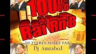 Abdelhadi Balkhayat Remix