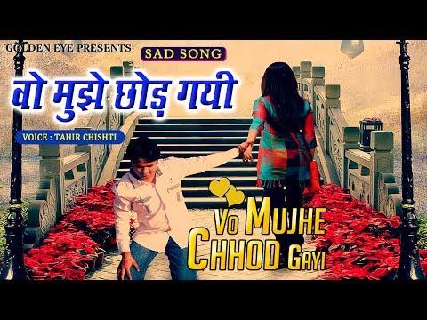 Wo Mujhe Chhod Gayi (Tahir Chishti New Ghazal) | Very Emotional Video # Must Watch