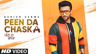 Peen Da Chaska (Harish Verma) Mp3 Song Download