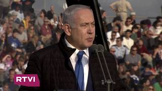 Россия обвинила Израиль в ударе по территории Сирии