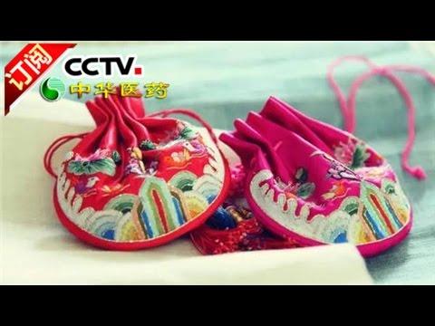中华医药-洪涛信箱:吃出来的坏脾气 | CCTV-4