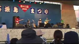 2009年11月7日と8日、第45回石垣島まつりが真栄里公園を主会場に行われ...
