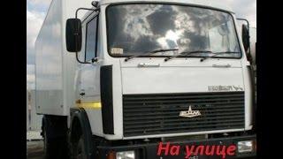видео Бампер МАЗ