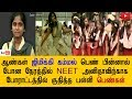 Nungabakkam School Girls Involved in Protest against NEET and Anitha - Hats off Sisters