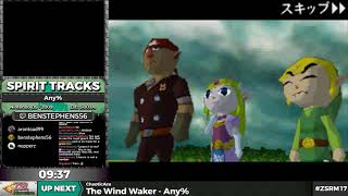 ZSR Marathon 2017 - The Legend of Zelda: Spirit Tracks Any% by benstephens56