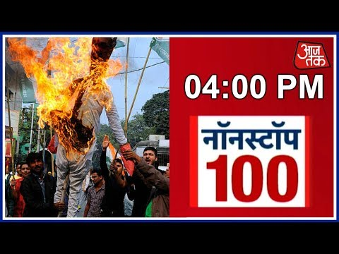 Nonstop 100 | Top Headlines Of The Day | August 11th, 2018