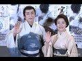 松本錦升(市川染五郎)  第一回日本舞踊未来座『賽 SAI』  囲み会見
