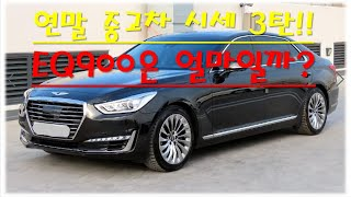 수원 중고차 차인시대 연말 중고차 시세 알아보기 3탄/…