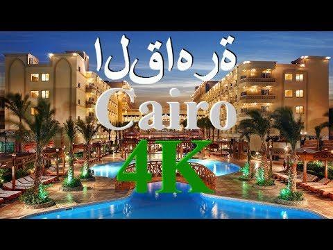 Cairo Egypt, Cairo city 2018, Cairo 4K