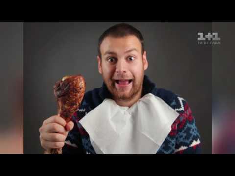 Яке м'ясо найбільш...