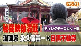 【チャンネル登録、よろしくお願いします!】 初公開、秘蔵映像満載! ...