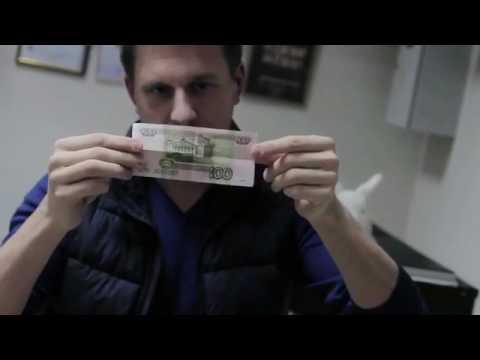 Как сделать из бумаги деньги