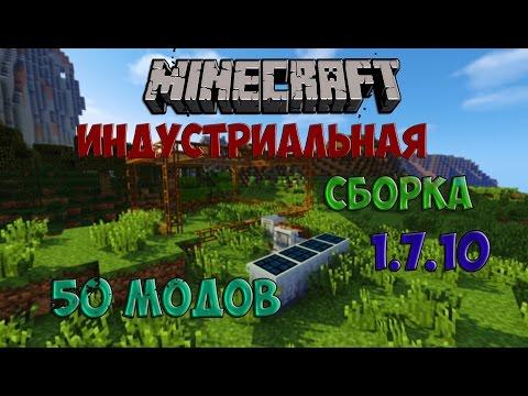 Где скачать Minecraft  без модов