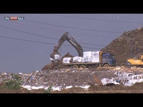 نفايات لبنان.. كوارث بيئية وحلول ناقصة  - نشر قبل 2 ساعة