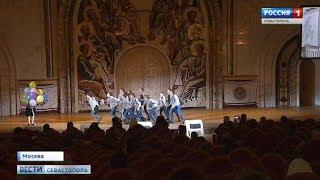 Смотреть видео Севастопольские школьники выступили на Рождественских чтениях в Москве онлайн