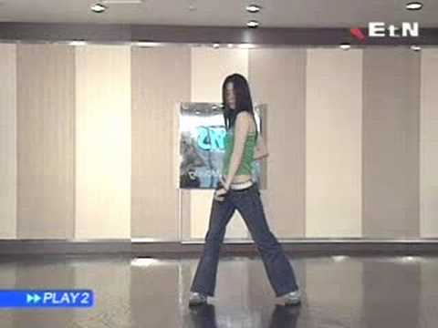 My Name Dance Steps Lesson 1a