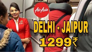 MY FIRST DOMESTIC FLIGHT | DELHI - JAIPUR | AIRASIA