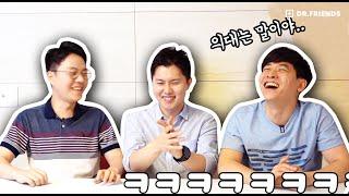 의대생에서 전문의까지 과정 상세 공개 (feat. 유급만 피하자)