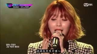 [中字HD] Ash-B- 그녀 她  (Feat. 孫勝妍) @UNPRETTY RAPSTAR 3