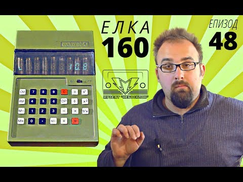 Elka 160