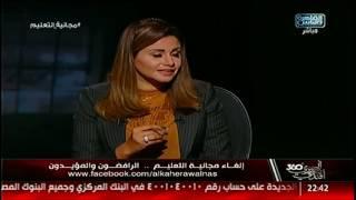 المصرى أفندى 360 | لقاء مع وزير التعليم العالى الأسبق  د.حسين خالد حول مجانية التعليم