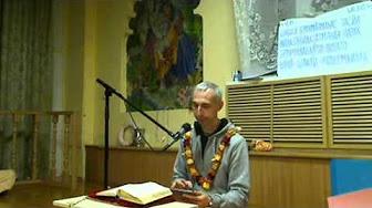 Шримад Бхагаватам 3.12.48 - Дамодара Пандит прабху