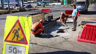 Как идет ремонт на Заводском шоссе?