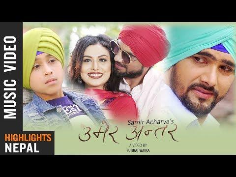Umer Antar | Samir Acharya Ft. Rakshya Shrestha & Samir Acharya | New Nepali Song 2018/2075