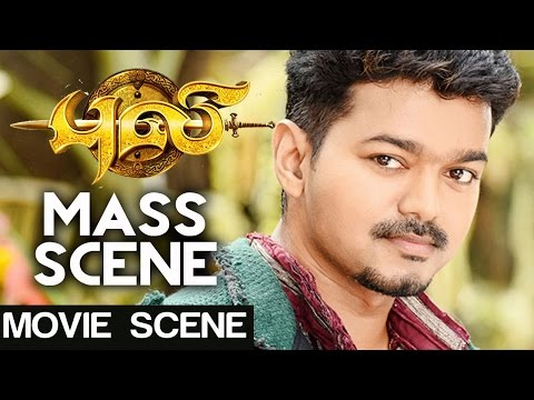 Puli - Mass Scene | Vijay | Shruti Haasan | Devi Sri Prasad | Chimbu Deven Mp3
