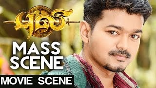 Puli - Mass Scene | Vijay | Shruti Haasan | Devi Sri Prasad | Chimbu Deven