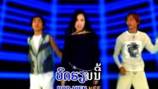 Lao Song - Jeb Oy Jeb ( new wave)