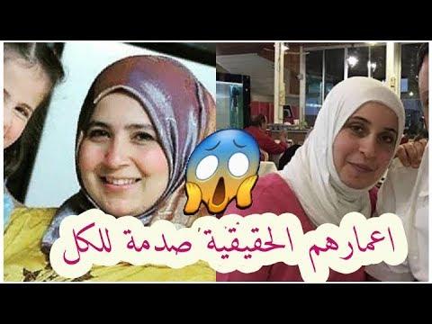 العمر الحقيقي ل مروة حماد وميس الحسن Youtube