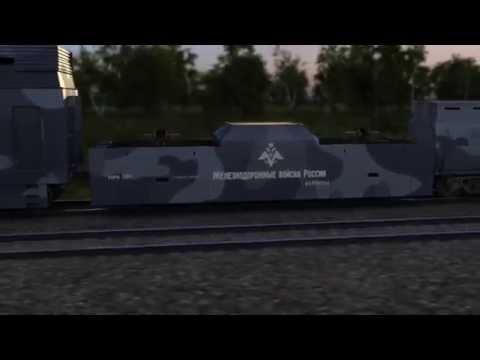 бронепоезд БП-1