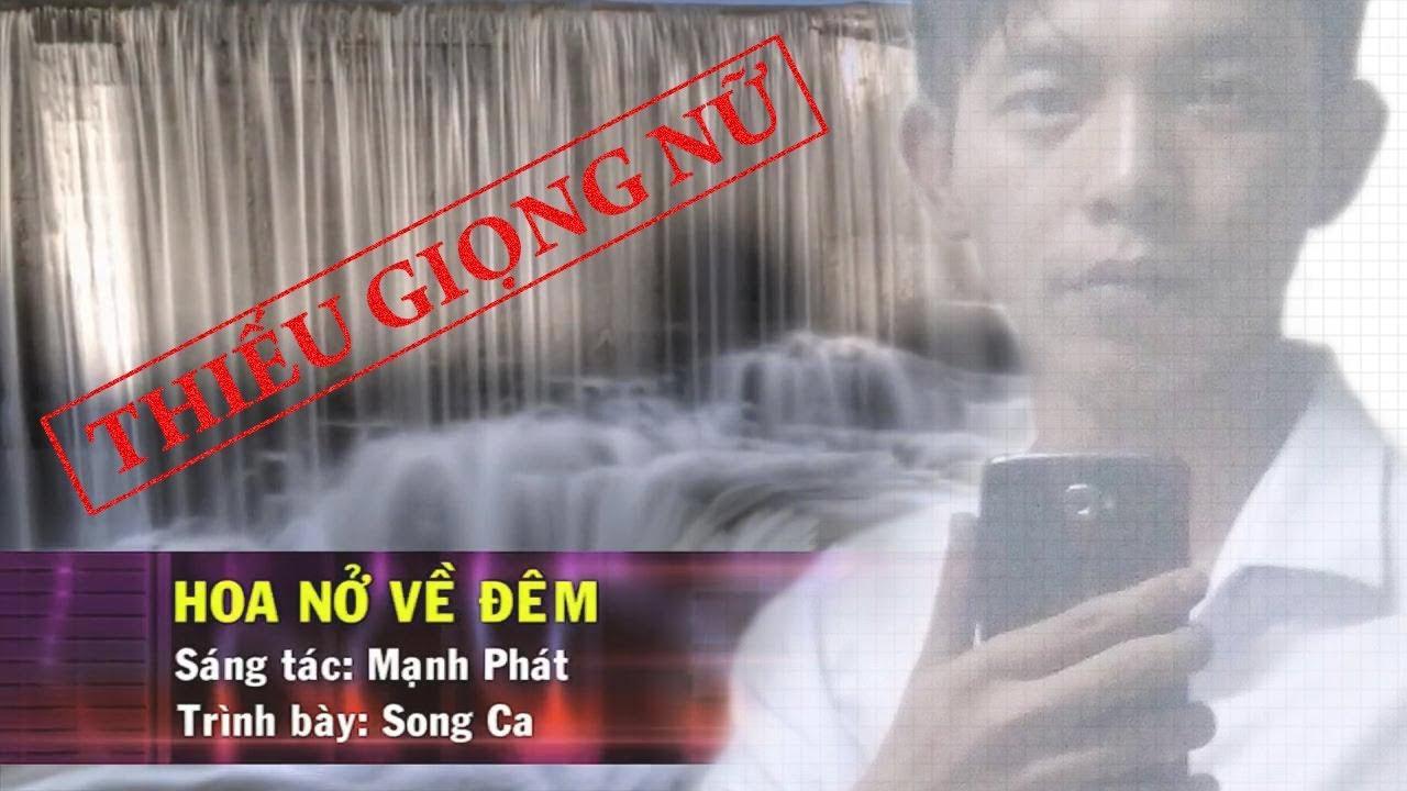 Karaoke: HOA NỞ VỀ ĐÊM | Thiếu giọng nữ | Hát với Hong Michael