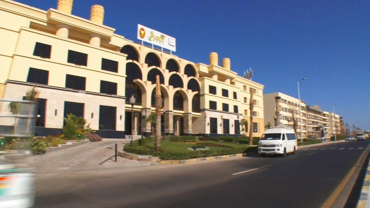 Grand Resort Hotel Hurghada Egypt