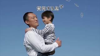 株式会社三栄機械 TV-CM 30秒バージョンです (ナレーションのテロップ...