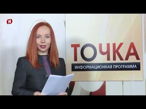 Выпуск от 11 марта 2020 года I Мичуринское телевидение I новости Мичуринска