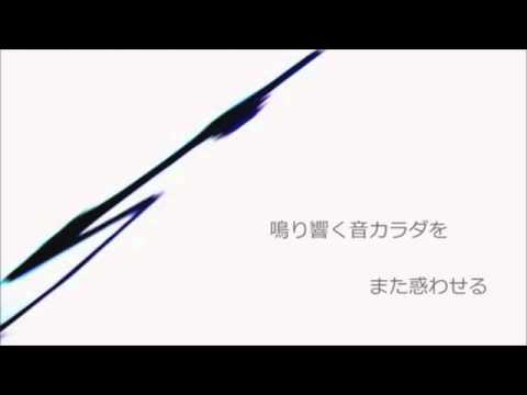 【UTAUカバー】WAVE【松田っぽいよEDGE】