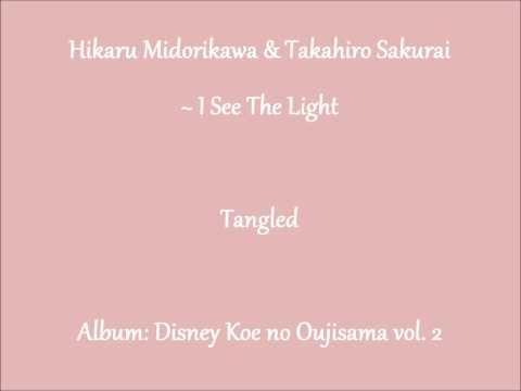 Hikaru Midorikawa & Takahiro Sakurai ~ I See The Light