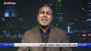 إيران تستفز العالم بتجربة صاروخ باليستي