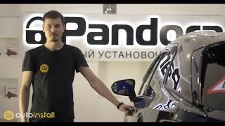 Установка сигнализации Pandora. Охранный комплекс на Lexus RX200t на базе pandect x-1900bt