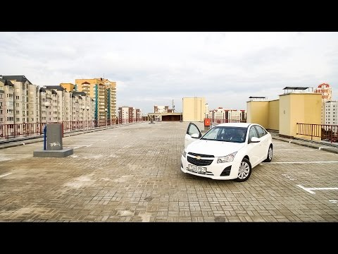 Тестдрайв: Chevrolet Cruze LS 1.6AT (109hp) (2015my)