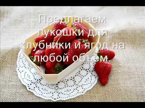 ЭКОР_Новый формат розничной упаковки на российском рынке!