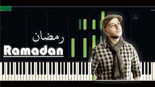 Ramadan Maher Zain (Piano Tutorial)