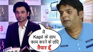 EMOTIONAL Sunil Grover CRIES & Forgives Kapil Sharma Seeing Condition After Firangi FLOP
