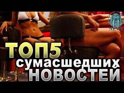 бесплатные секс знакомства проститутки нашего города