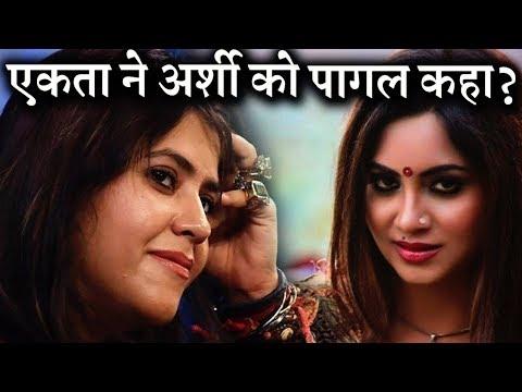 Did Ekta Kapoor call Arshi Khan a 'MAD GIRL' at BCL match ?