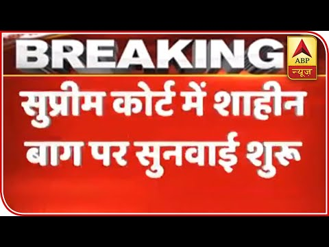 Supreme Court: Will Not Expand Scope Of Shaheen Bagh Case | ABP News